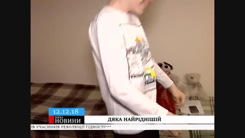 Черкащанин з інвалідністю підкорив всеукраїнський конкурс зворушливим роликом про бабусю.