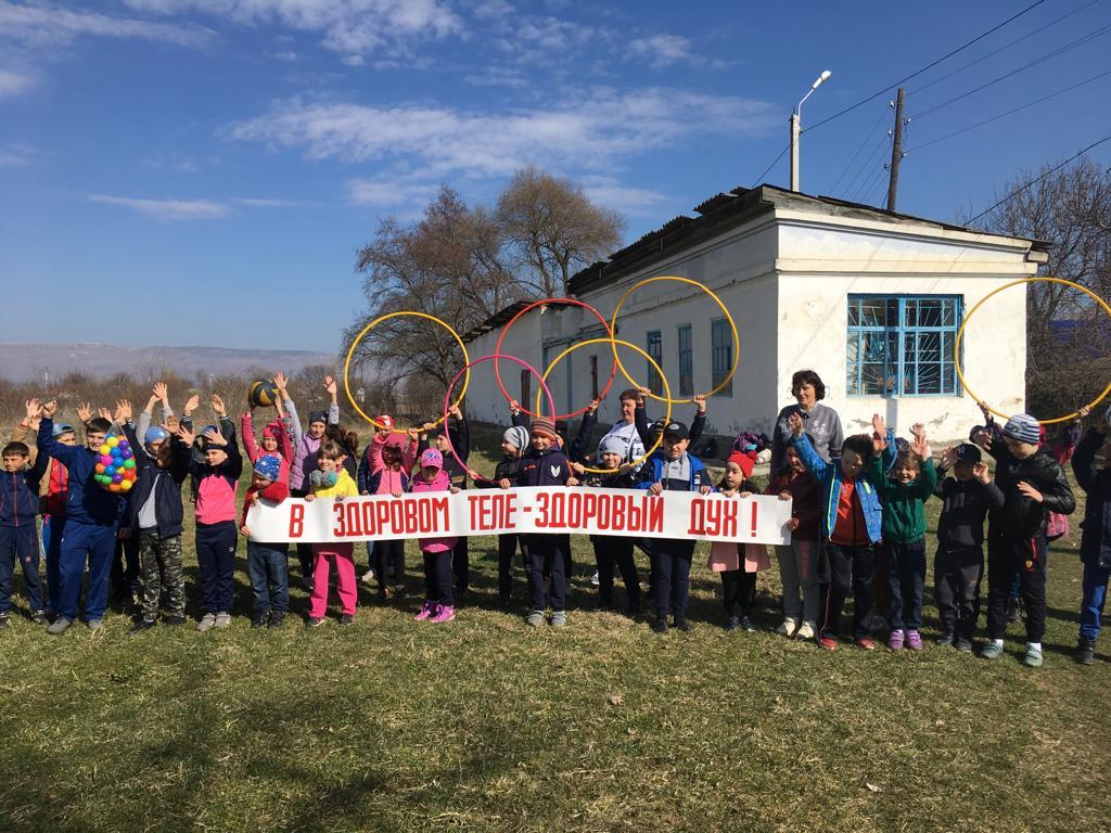 День здоровья в Зеленчукском районе отметили 5 тысяч школьников