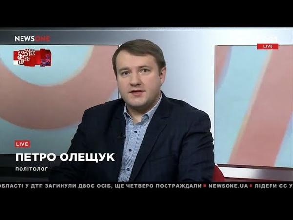 Олещук: СНБО занимается раздуванием паники среди населения 14.12.18