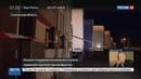 Новости на Россия 24 Детектив под Вязьмой санкционные яблоки везли под видом крахмала