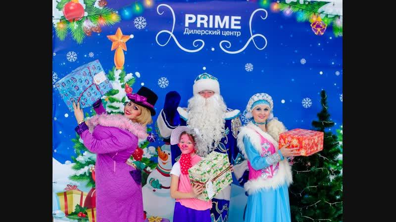 Event агентство ТЕМА Новогодние праздники 2019 для детей в Автосалоне ПРАЙМ г Липецк