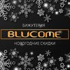 Blucome - Россия