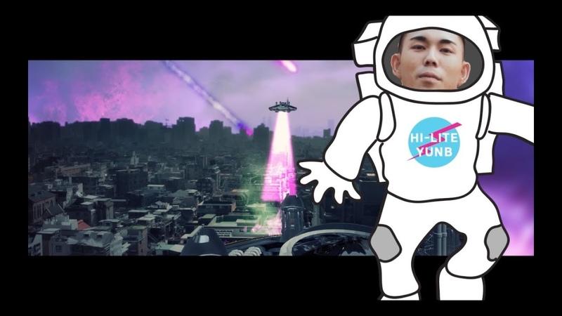 YunB Woah Woah Woah Remix