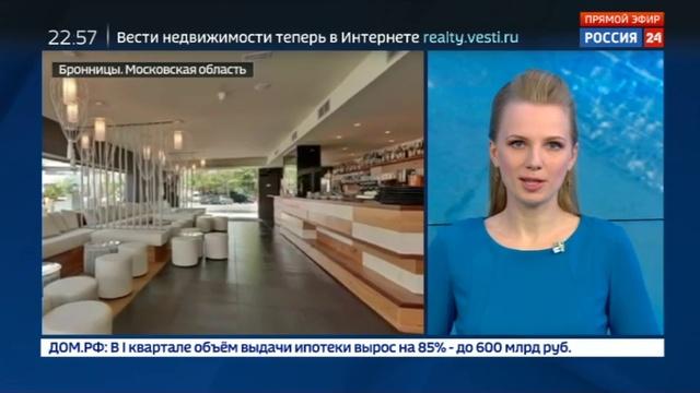Новости на Россия 24 • Новый вброс перед ЧМ-2018: англичане пугают любителей футбола российскими таксистами