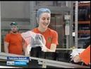 Члены Общественной палаты проверили условия труда на заводе Переславля-Залесского