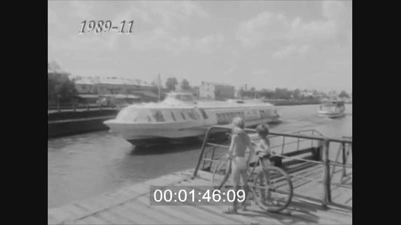 сюжет из фильма Калина-Красная. СПК Метеор-44. г. Белозерск