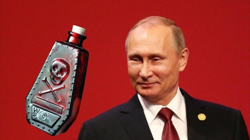 Энциклопедия преступлений кремлевской ОПГ