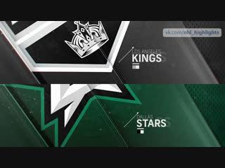 Los angeles kings vs dallas stars jan 17, 2019 highlights hd