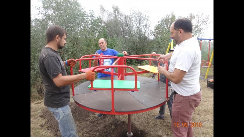 Встановлення дитячого майданчика по вул. Трудовій.