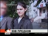 Бразильский сериал в красноярской глубинке Устина Чернишофф Ustina Chernishoff