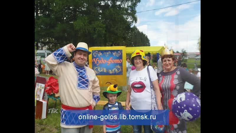Колпашевский библиотекарь Леонид Иртуганов принимает участие в региональном конкурсе профмастерства