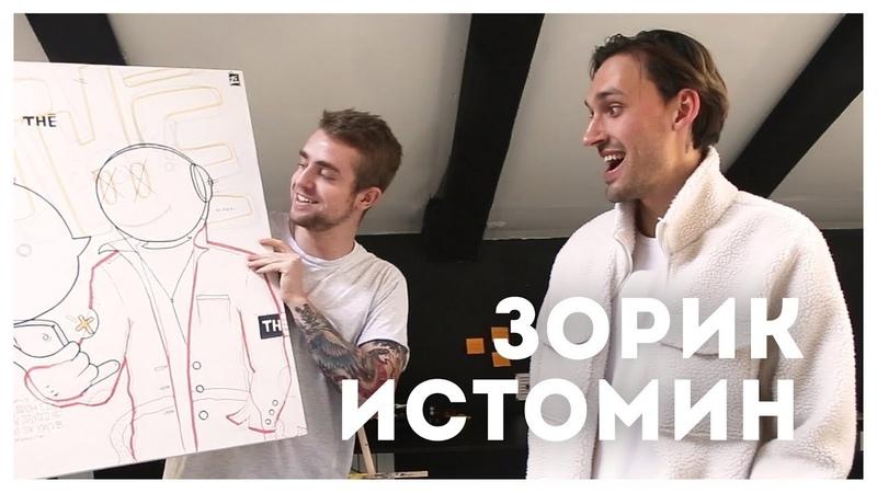Зорик Истомин - Диджитал-художник. Как устроить выставку и делать виртуальный арт?   STOLETOV