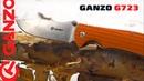 Нож Ganzo G723 / МДРегион