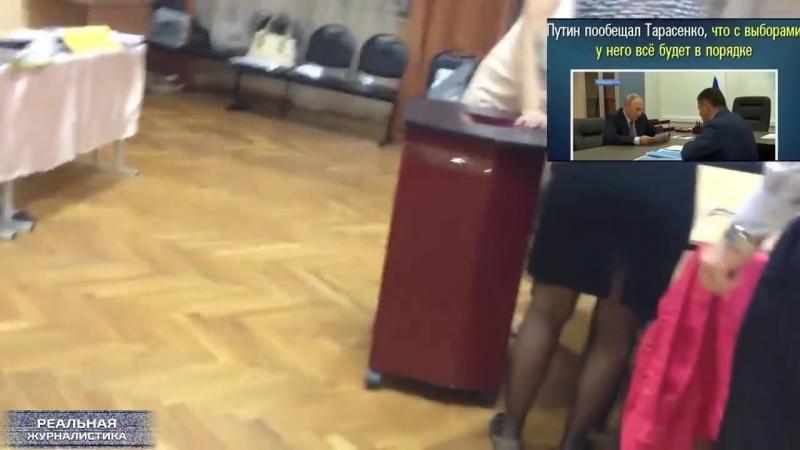 Чушь путинского режима. Наглая фальсификация выборов в Приморье