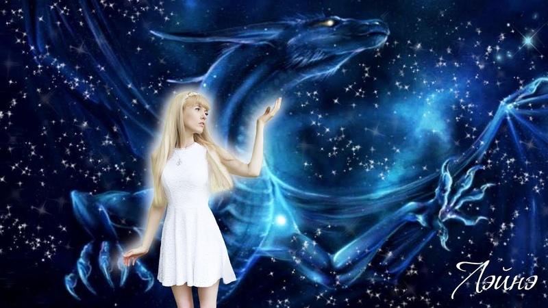 Древняя РАСА ДРАКОНОВ и БЕЛЫЕ БОГИ Плеяды Плеядеанцы Нордические пришельцы