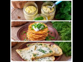 3 рецепта завтраков