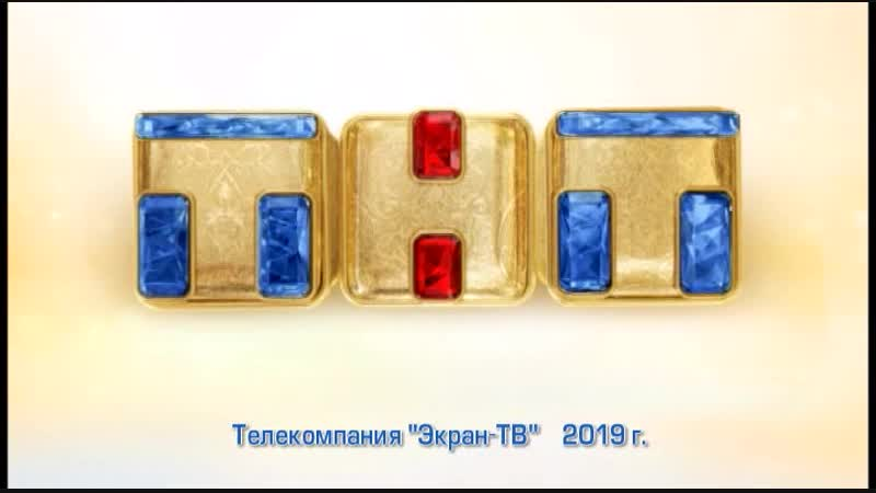 Прогноз погоды на пятницу 25 января от Ольги Брежневой