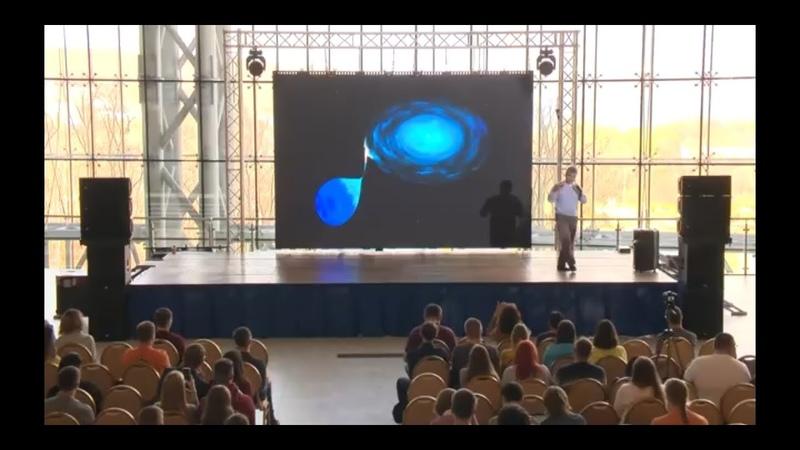 Сурдин Владимир Астрофизика Темное вещество гравитация и черные дыры