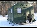 Кемпер Фрегат 1 й в России надувной дом на колесах