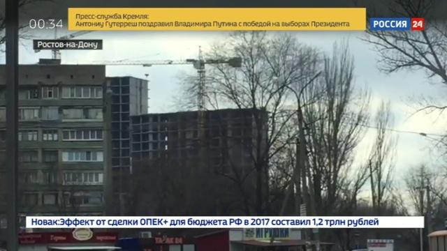 Новости на Россия 24 • Ураганный ветер в Ростове-на-Дону раскрутил и раскачал башенный кран