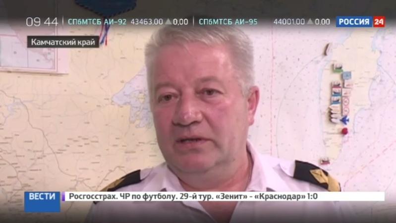 Новости на Россия 24 • Экипаж рыболовецкого траулера горящего у берегов Камчатки эвакуирован