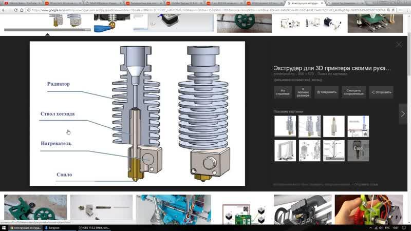 [3D without borders] ✅ 7. Как правильно чистить сопло 3D принтера