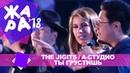 The Jigits и А Студио Ты грустишь ЖАРА В БАКУ Live 2018