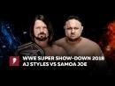 My1 ВВЕ Супер Шоу Даун 2018 Эй Джей Стайлз против Самоа Джо