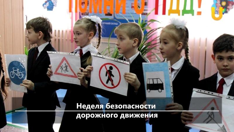 UTV. Новости севера Башкирии за 27 сентября (Нефтекамск, Дюртюли, Янаул)