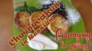 Сырники Творожные без муки Вкусные и нежные на манке