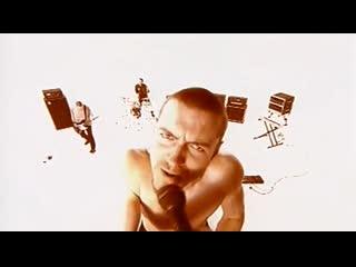 Pitch shifter - triad (1993)