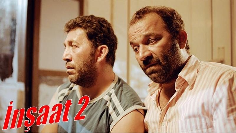 İnşaat 2 HD   Türk Filmi
