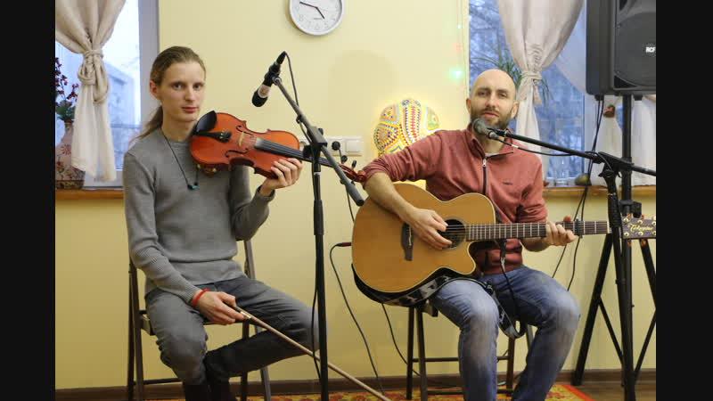 Алексей Шулякивский - Болен весной (скрипка Иван Серый)