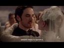 Клип Свадьба Эммы и Крюка