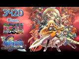 Это Чудесное 2D -13й выпуск- (Yggdra Union PSP)
