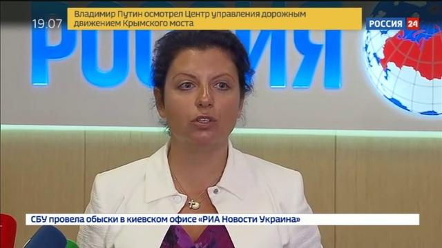 Новости на Россия 24 • Задержанного в Киеве журналиста РИА Новости Кирилла Вышинского могут обвинить в госизмене