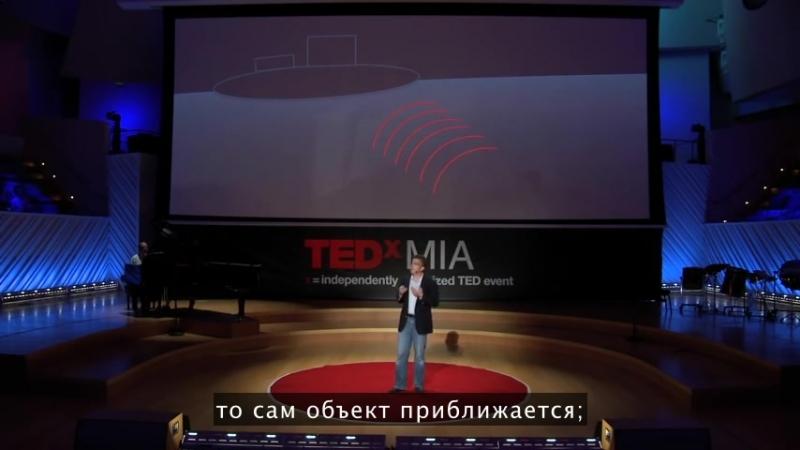 Скотт Рикард - Прекрасная математика как основа самой безобразной музыки в мире