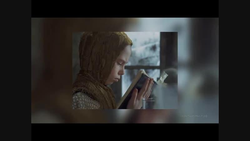 Философия мифологии и символизма фильма СТАЛКЕР