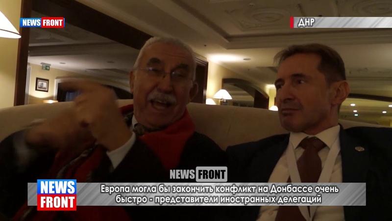 Итальянцы о важности выборов в ДНР для Европы