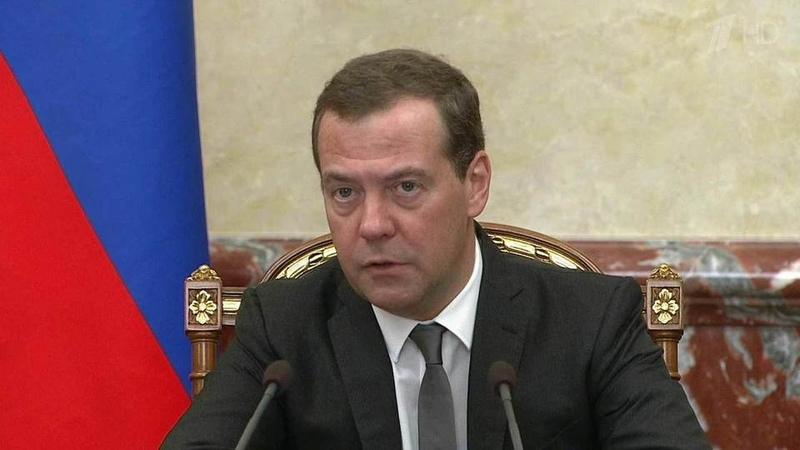 Правительство дополнительно выделит 8,5 миллиардов рублей наразвитие Дальнего Востока