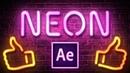 Как сделать неоновую надпись, вывеску или текст в After Effects - AEplug 225