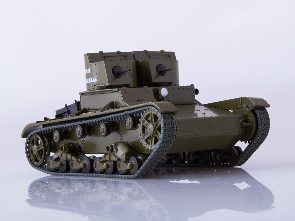 T-26 Modimio