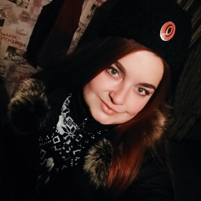 Светлана Фостий
