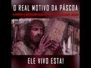 MINUTO COM DEUS Tv 2019   O REAL MOTIVO DA PÁSCOA