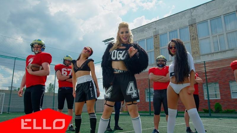 ПРЕМЬЕРА! The CHIKAS - Стрелы-поцелуи (feat. GIGA 1)