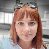 Елена Светцова