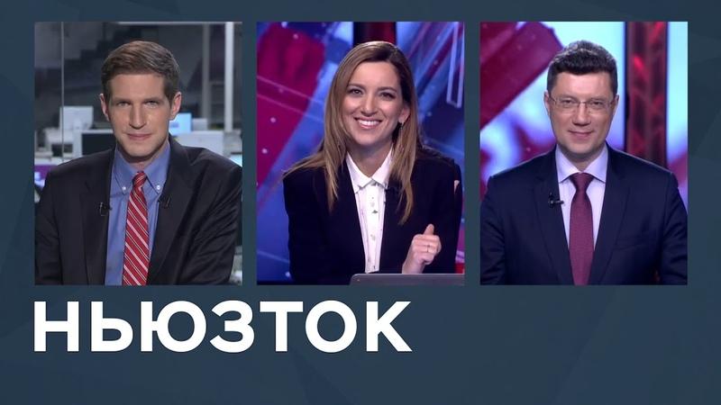 Арест Майкла Калви Нобелевская премия для Трампа и политическая сатира на ТВ Ньюзток RTVI