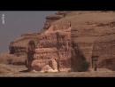 Denkmäler der Ewigkeit Petra Schönheit im Felsmassiv