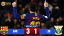 Resumen de Barcelona vs Legenes 3 1 Goals Highlights 20 01 2019