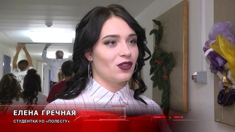 Студент года-2018 в Пинске назвали победителя областного этапа конкурса